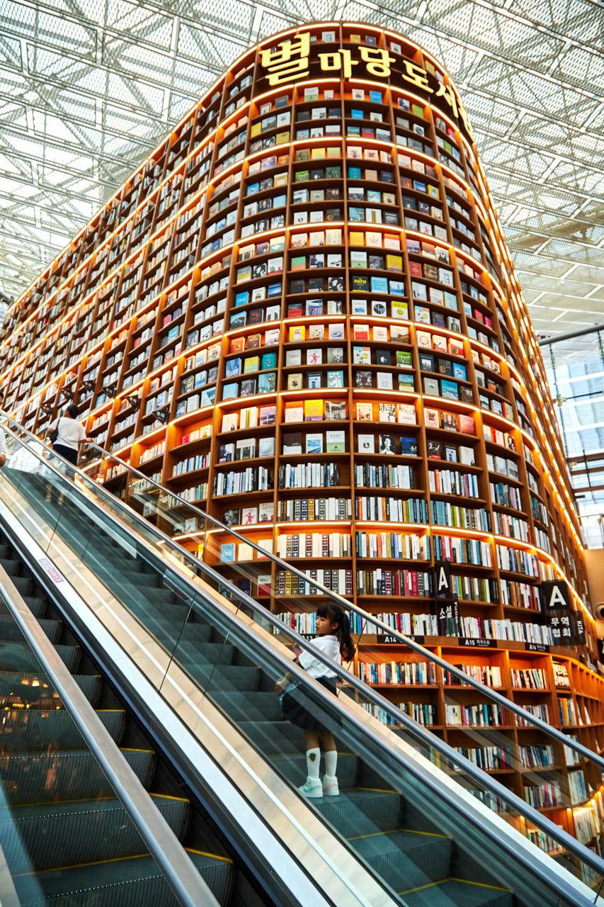 Une librairie à Séoul