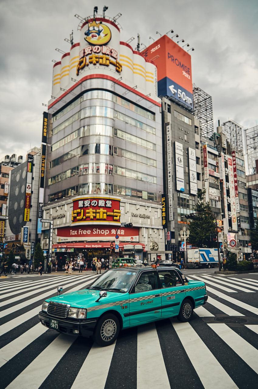 Un carrefour de tokyo