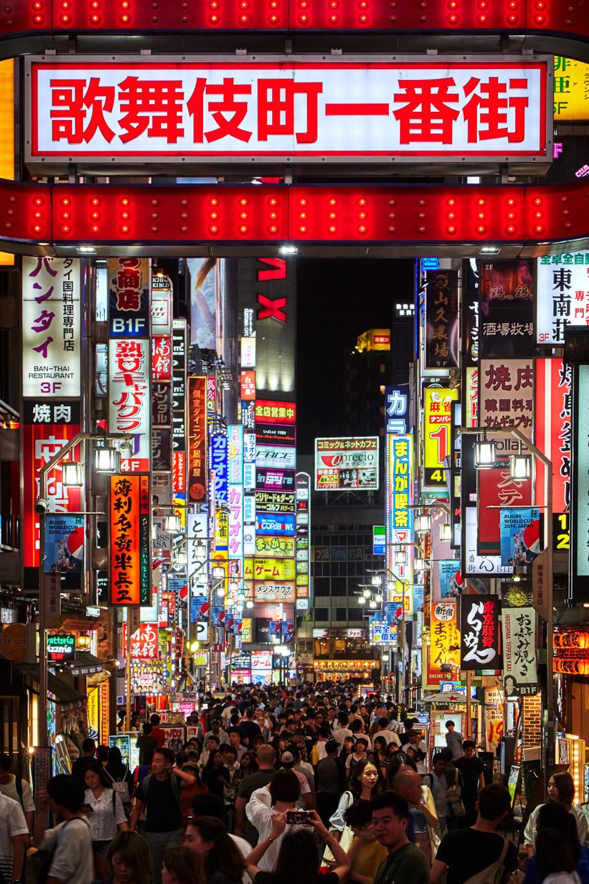 Lumières de tokyo