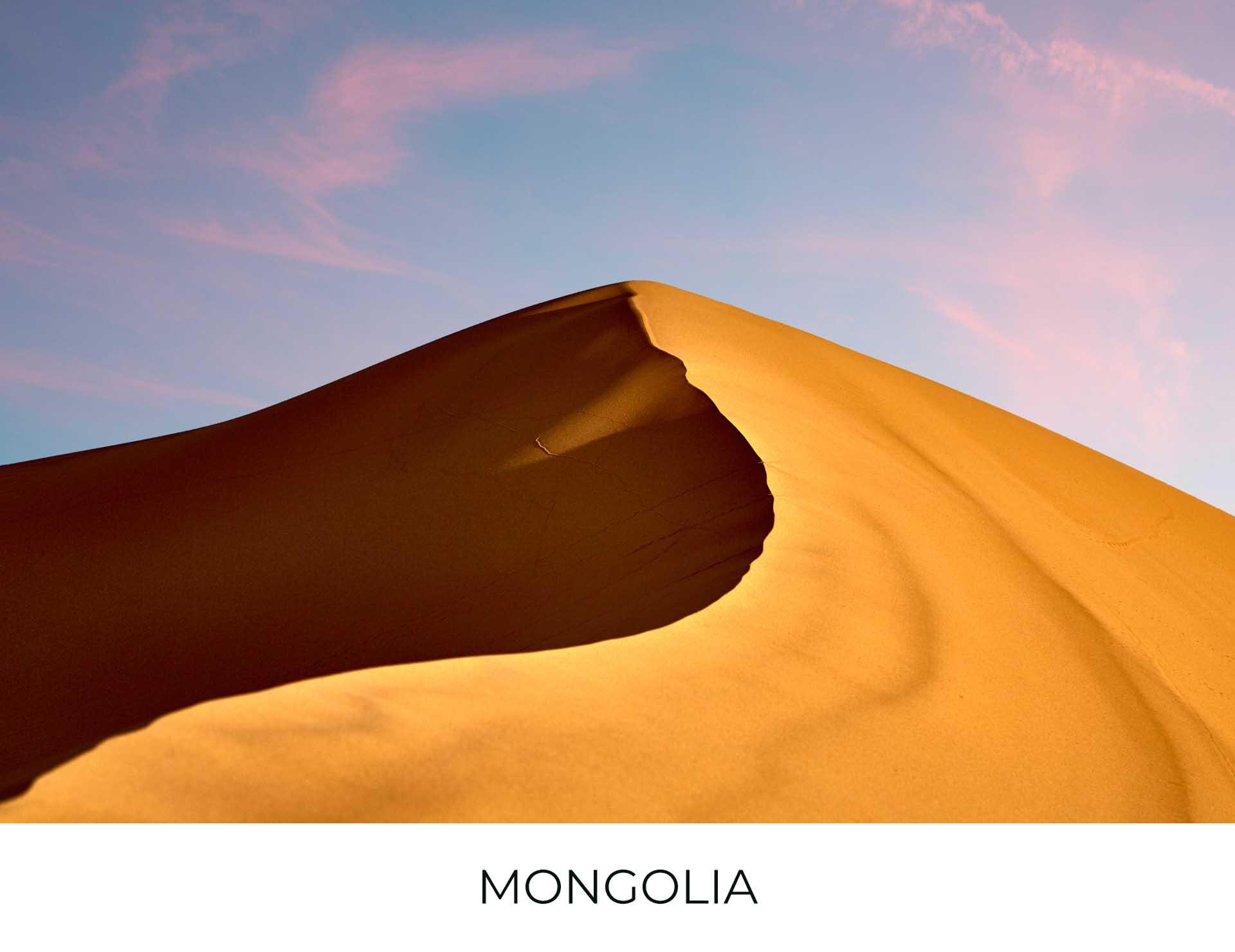 Mongolia mini
