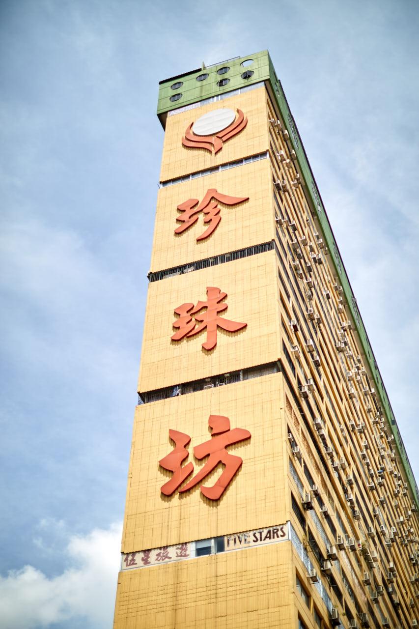 Immeuble Singapour